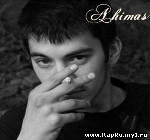 Ahimas (Легенды Про) feat. Тетрис - В пределах (2010)