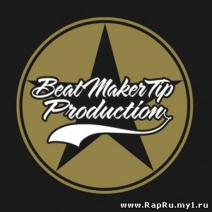 Tip feat. Темп - Оставайся вне (Produced By Beat Maker Tip) (2010)