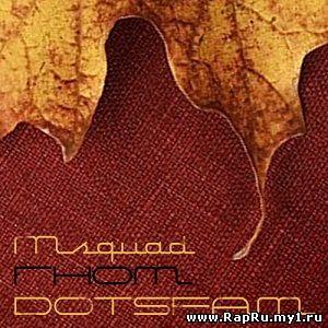 Гном - Msquad Гном Dotsfam (2010)