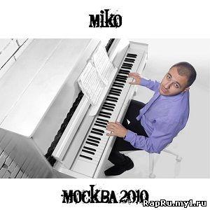 Miko - Москва 2010